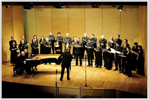 Ars Cantica Choir