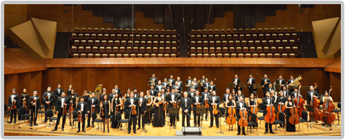 Eduardo Mata University Youth Orchestra