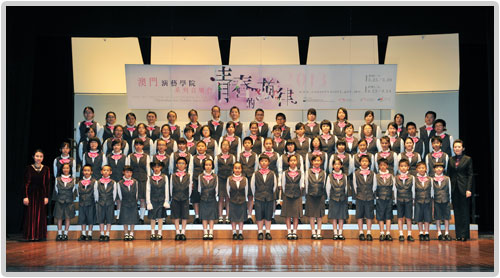 Macau Youth Choir