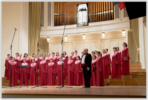 Rimsky-Korsakov College of Music Female Choir