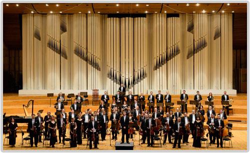 Slovak radio symphony orchestra bio albums pictures naxos slovak radio symphony orchestra bio albums pictures naxos classical music fandeluxe Gallery