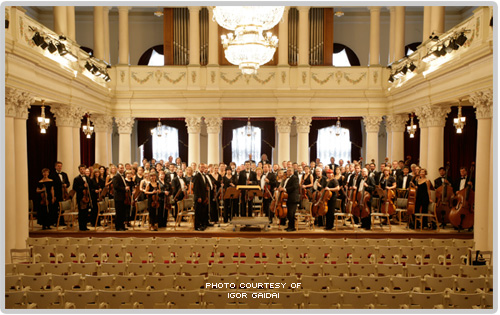 Ukraine National Symphony Orchestra