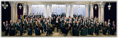 National Symphony Orchestra of Ukraine