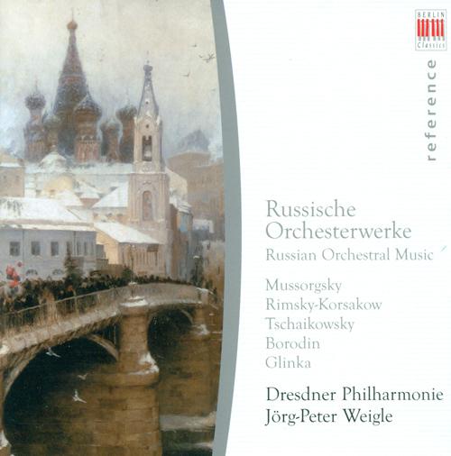 Orchestral Music (Russian) - GLINKA, M.I. / RIMSKY-KORSAKOV, N.A. / MUSSORGSKY, M.P. / TCHAIKOVSKY, P.I. / BORODIN, A.P. (Weigle)
