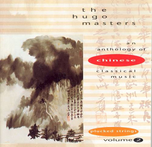 CHINA The Hugo Masters, Vol. 2: Chinese Classical Music Anthology: Plucked Strings