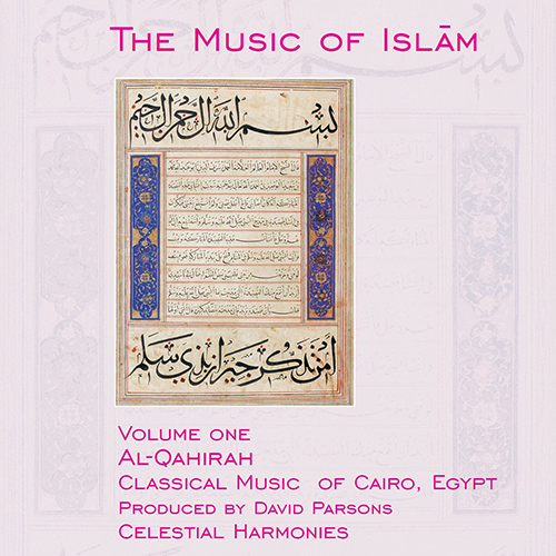 EGYPT The Music of Islam, Vol. 1: Al-Qahirah - Classical Music of Cairo