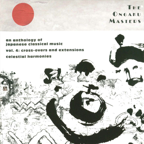 JAPAN Ongaku Masters (The): An Anthology of Japanese Classical Music, Vol. 4: Cross-overs