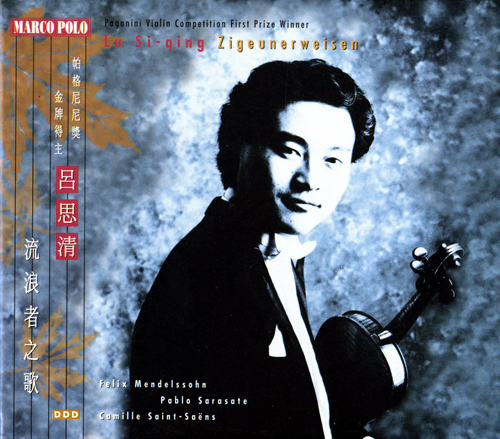 MENDELSSOHN: Violin Concerto in E Minor / SARASATE / SAINT-SAENS