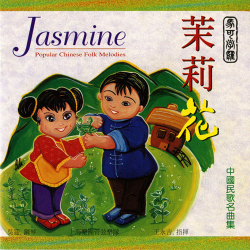 Jasmine: Popular Chinese Folk Melodies