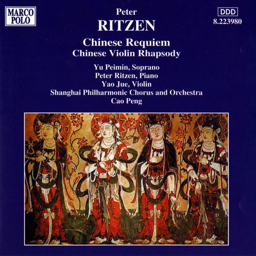 RITZEN: Chinese Requiem / Chinese Violin Rhapsody