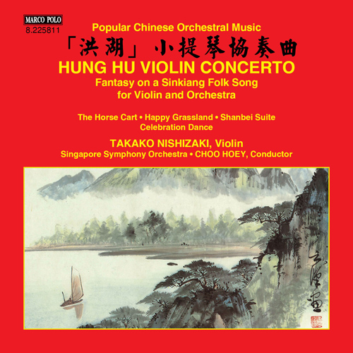 "A, Kejian: Violin Concerto, ""Hung Hu"" / CHEN, Gang: Fantasy on a Sinkiang Folk Song"