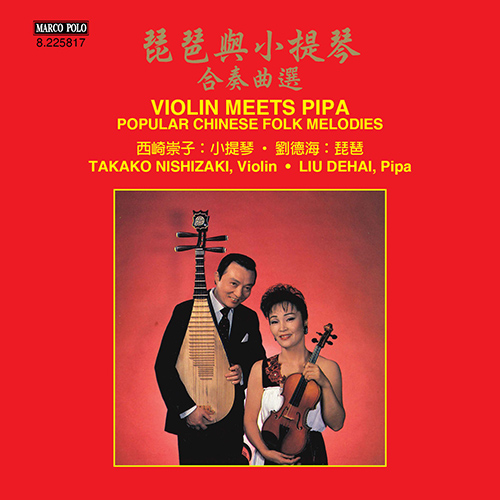 VIOLIN MEETS PIPA - Popular Chinese Folk Melodies