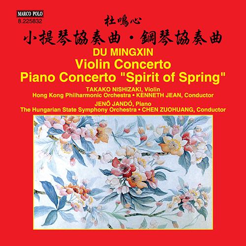 DU, Mingxin: Violin Concerto No. 1 / Piano Concerto No. 1