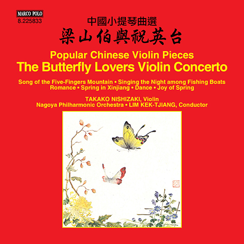 CHEN, Gang / HE, Zhanhao: Butterfly Lovers Violin Concerto (The) / Popular Chinese Violin Pieces