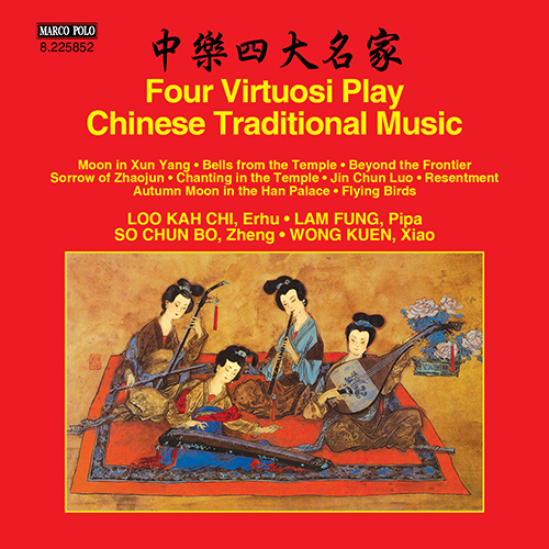 4 VIRTUOSI PLAY CHINESE TRADITIONAL MUSIC