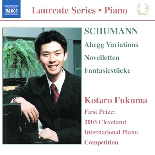 Piano Recital: Kotaro Fukuma