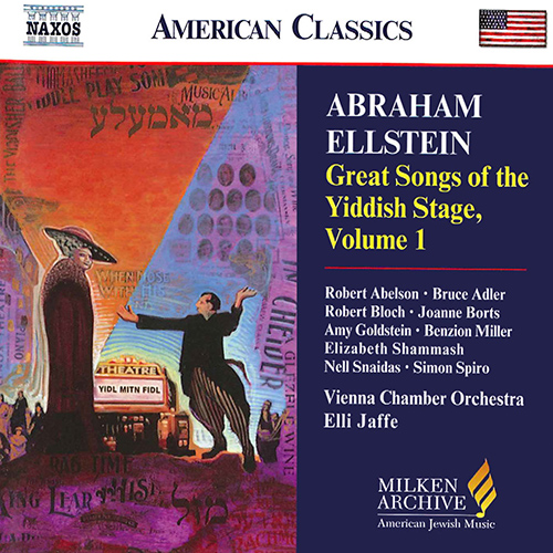 GREAT SONGS OF THE YIDDISH STAGE, VOL.  1