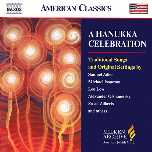 HANUKKA CELEBRATION (A)