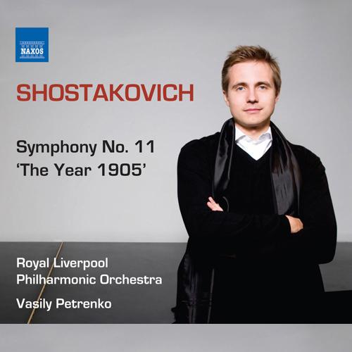 "SHOSTAKOVICH, D.: Symphonies, Vol. 1 - Symphony No. 11, ""The Year 1905"""