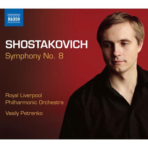 SHOSTAKOVICH, D.: Symphonies, Vol. 3 - Symphony No. 8