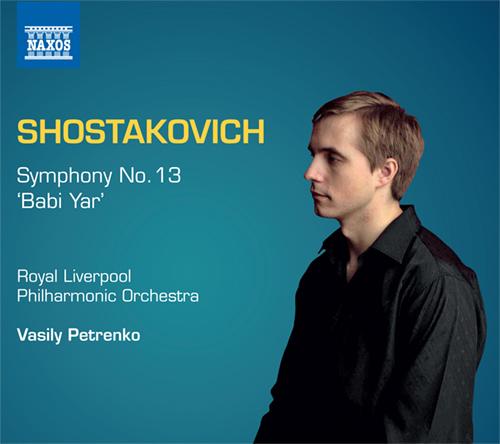 "SHOSTAKOVICH, D.: Symphonies, Vol. 11 - Symphony No. 13, ""Babi Yar"""