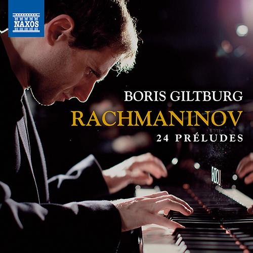 RACHMANINOV, S.: Préludes, Op. 3, No. 2, Opp. 23 and 32