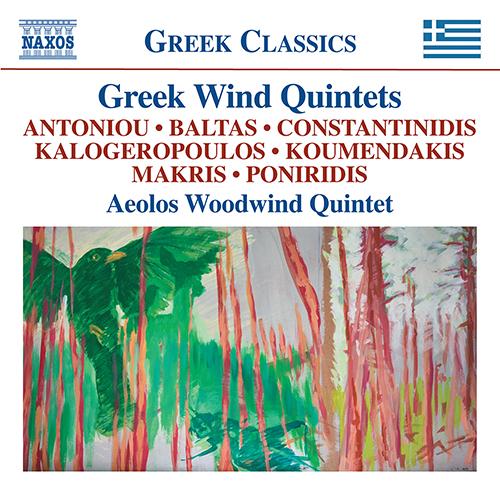 Chamber Music (Woodwind Quintets) - ANTONIOU, T. / BALTAS, A. / CONSTANTINIDIS, Y. (Greek Wind Quintets)