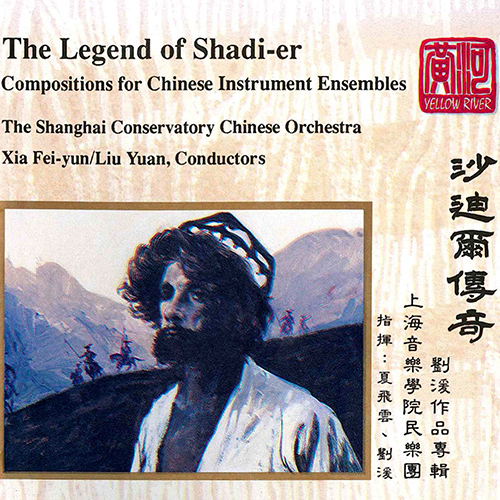 LIU, Y.: Legend of Shadi-er