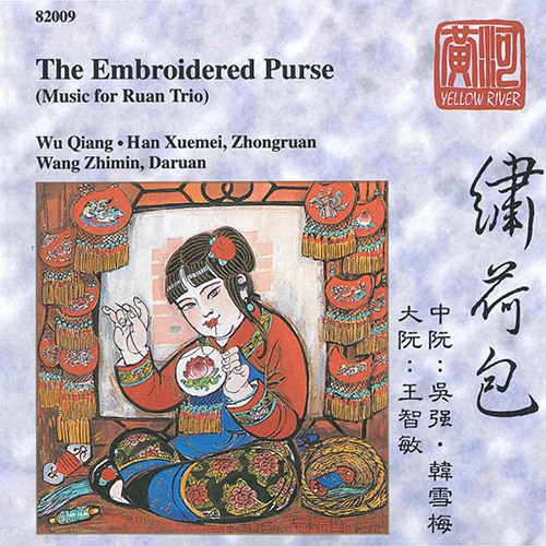 CHINA Ruan and Zhongruan Ensemble