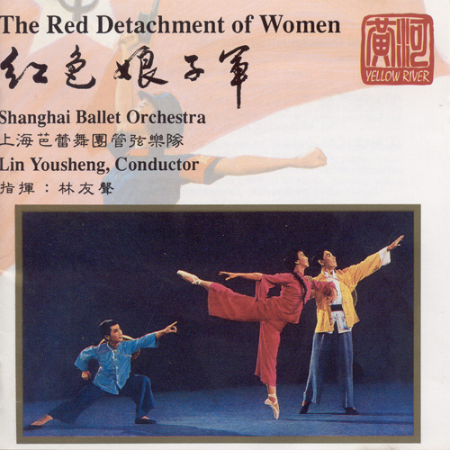 Red Detachment of Women (Ballet)