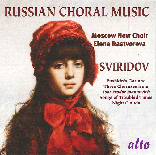 SVIRIDOV, G.: Choral Music (Russian Acapella) (Moscow New Choir, Rastvorova)