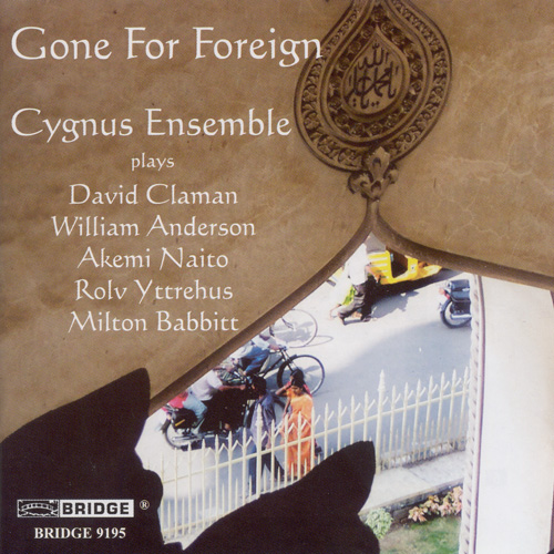ANDERSON / BABBITT / CLAMAN / NAITO / YTTREHUS: Chamber Music