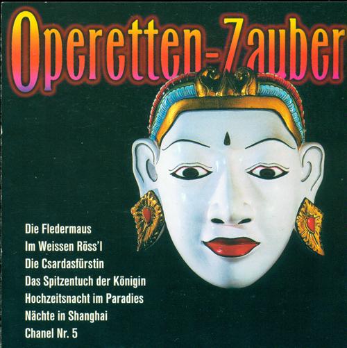 Operetta Excerpts - STRAUSS II / BENATZKY, R. / KALMAN, E. / SCHRODER, F.