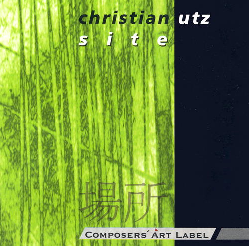 UTZ: Site / Abstract Voyage / Interference / kreise-yuan