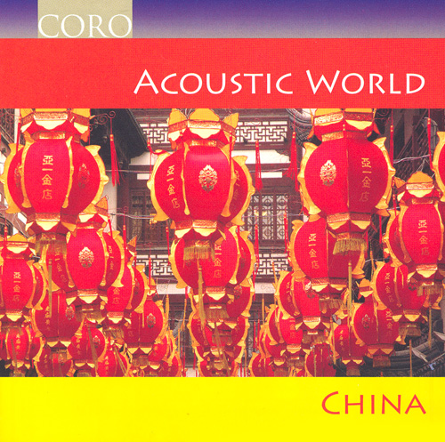 CHINA Acoustic World