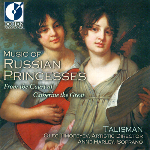 Classical Music (18th Century Russian) - LICOSCHIN, C. de / KOURAKINE, N. / GOLOVINA, V.N. (Music of Russian Princesses) (Talisman)