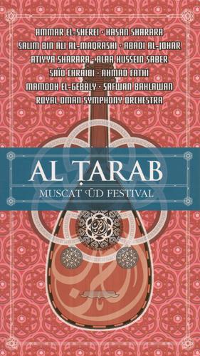 OMAN Muscat Oud Festival
