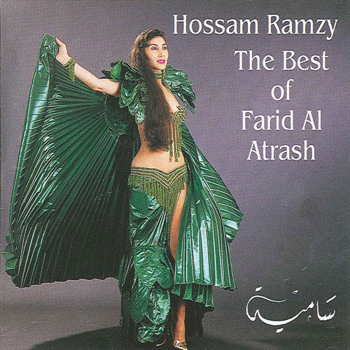 EGYPT Hossam Ramzy: The Best of Farid Al Atrash