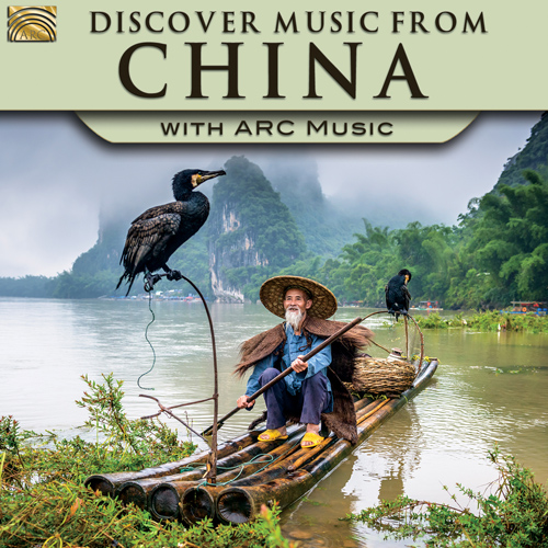 CHINA Discover Music from China