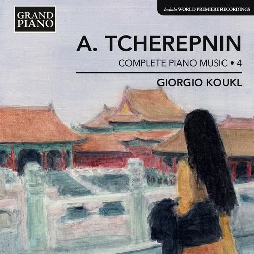TCHEREPNIN, A.: Piano Music, Vol. 4