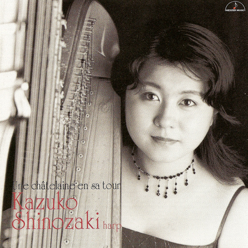 Harp Recital: Shinozaki, Kazuko - FAURE, G. / TAILLEFERRE, G. / ROTA, N. / HINDEMITH, P. / DUSSEK, J.L.