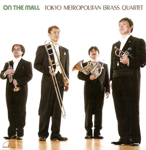 BOZZA, E.: 3 Pieces for Brass Quartet / JACOB, G.: 5 Bagatelles / HOWARTH, E.: Suite (Tokyo Metropolitan Brass Quartet)