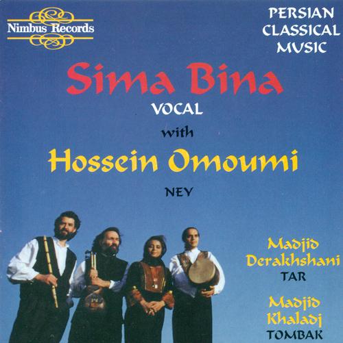 IRAN Sima Bina / Hossein Omoumi