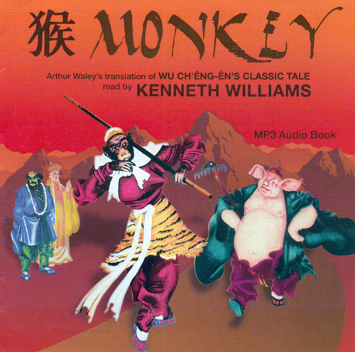 journey to the west book. Monkey (journey to the west)