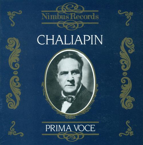 Vocal Recital: Chaliapin Feodor - MUSSORGSKY, M.P. / RUBINSTEIN, A. / BRAHMS, J. / MALASHKIN, L. / VERDI, G. / BORODIN, A.P. (1911-1936)