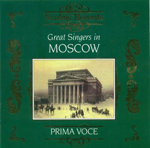 Opera Highlights - RUBINSTEIN, A. / TCHAIKOVSKY, P.I. / RIMSKY-KORSAKOV, N.A. / GLINKA, M.I. / VERDI, G. (Great Singers in Moscow) (1901-1913)