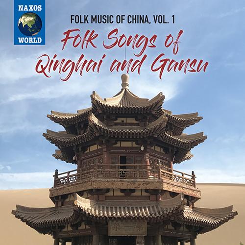 CHINA Folk Music of China, Vol. 1: Folk Songs of Qinghai and Gangsu