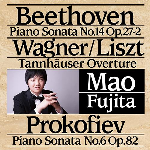 Piano Recital: Fujita, Mao - BEETHOVEN, L. van / LISZT, F. / PROKOFIEV, S.