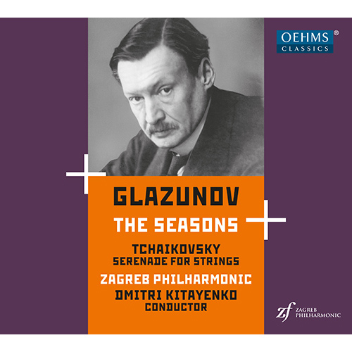 GLAZUNOV, A.K.: Seasons (The) / TCHAIKOVSKY, P.I.: Serenade