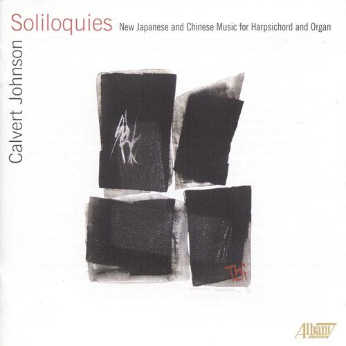 ASAOKA, M.: 4 Pieces for Harpsichord / HIRABAYASHI, A.: Harpsichord Sonatina No. 1 / TANAKA, K.: Jardin des herbes (Johnson)